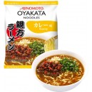 Oyakata Curry 100g
